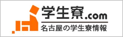 学生寮.com