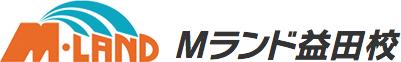 Mランド益田校